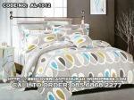 KODE BARANG AL-1012 - sprei dan bed cover eksklusif harga murah, pusat bed cover cantik, bedcover sutera lembut katun jepang lengkap berkualitas, 08568682277 (SMS, CALL)